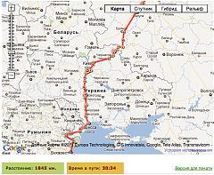 Нажмите на изображение для увеличения.  Название:Москва.jpg Просмотров:30 Размер:197.9 Кб ID:857